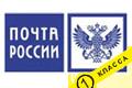 СДЭК СКЛАД СКЛАД (50 городов России )