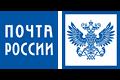 оплата На почте при получении, обязательно пред оплата 500 рублей + дополнительная коммисия